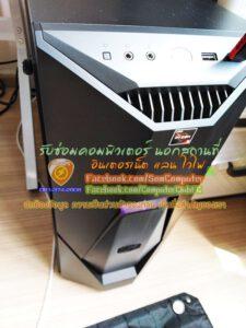 computer_repair_3